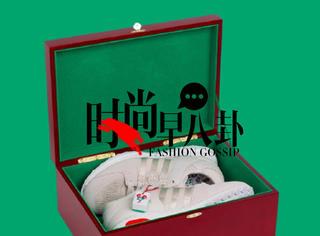 【时尚早八卦】Adidas Originals鸡年特别限定版,连鞋垫也用上了麻将元素!