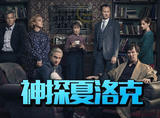 """《神夏》第4季:Mary死了,""""福华CP""""崩了,这日子没法过了"""