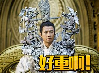 投资3亿的《朝歌》终于曝剧照,目测保剑锋肩上的担子很重啊!