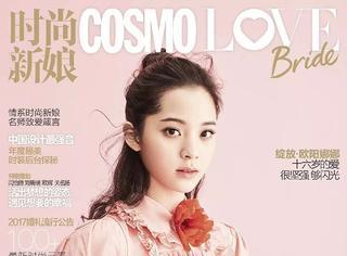 欧阳娜娜演绎最甜美新娘,俏皮画风呼唤恋爱季节的到来!