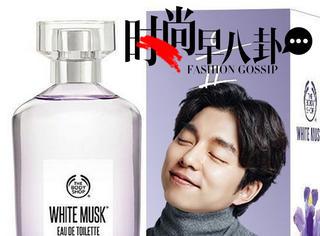 【时尚早八卦】孔侑卖萌限定版香水,据说平均每分钟卖出2.5瓶哦!