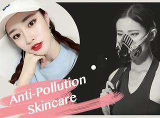 """PM2.5都破400了,你还不给皮肤戴上""""防霾脸基尼""""?"""