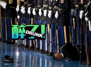 奥巴马发表军队告别演讲,给一士兵说晕了