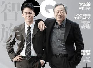 李安携型男儿子一同拍大片 星二代却低调拒绝封面?