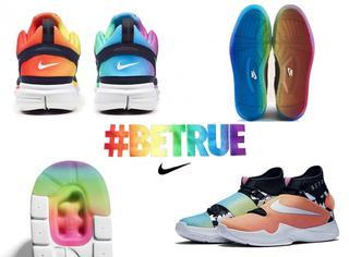 Nike对LGBT群体的爱有多深?看看这么多彩虹色球鞋你就知道了!