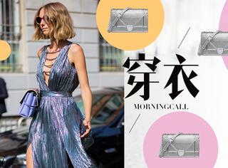 【穿衣MorningCall】年会扮靓方案之——金属色单品助你脱颖而出!
