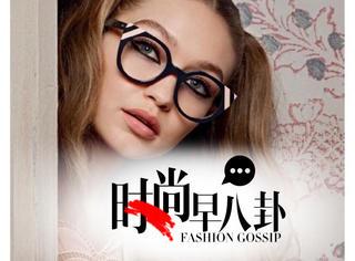 【时尚早八卦】Gigi Hadid化身双马尾女孩,这样的吉吉你爱不爱?