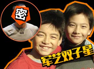 """被调侃""""杨洋和姚晨""""合照的那个男生,现在竟然这么帅。"""