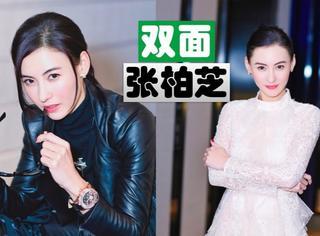 张柏芝诠释双面魅力:帅气皮衣,粉色纱裙,雌雄同体美绝了!