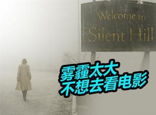 雾霾天会搞垮中国票房吗?很好奇影院服务员会不会发口罩