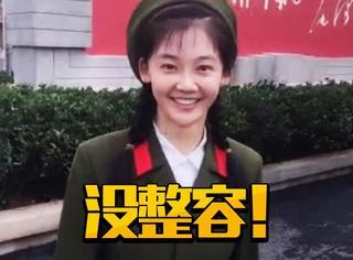 冯小刚新选6位姑娘出演文工团少女,能唱能跳没一个整容的!
