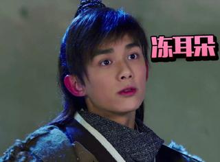心疼吴磊弟弟,零下20多度拍戏耳朵都红成这样了