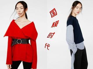 孙菲菲、赵磊、郝允祥领衔Zara新春系列,国模时代is coming!