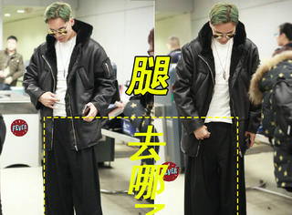 都是一条宽裤惹的祸,陈伟霆表示不服,说好的大长腿呢?