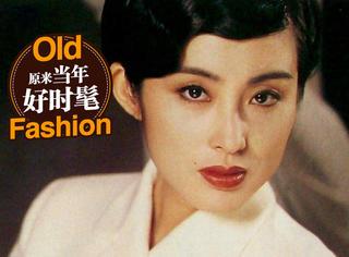 她是张敏,是星爷的时髦girl,当年的风头甚至盖过林青霞和张曼玉!