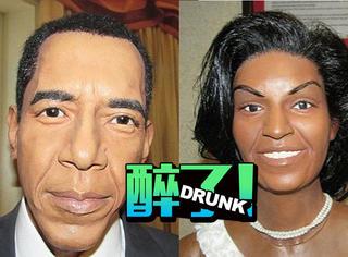 这里有各界美国总统的蜡像,简直丑出新高度!