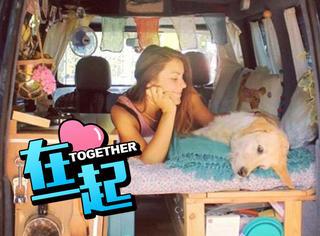 为了和狗狗环游世界,她自己动手改造了一辆车