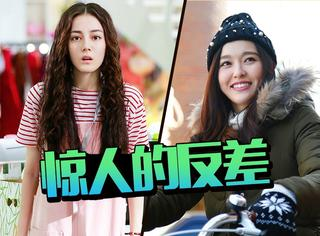 像李慧珍一样丑女大变身,唐嫣、迪丽热巴、蔡卓妍谁更惊艳?