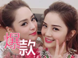 蔡卓妍和全智贤撞衫,美人鱼还真是爆款王呢!