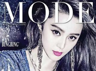 范冰冰被美国权威时尚媒体评为全球TOP100美女第二名,颜值被世界承认,厉害!