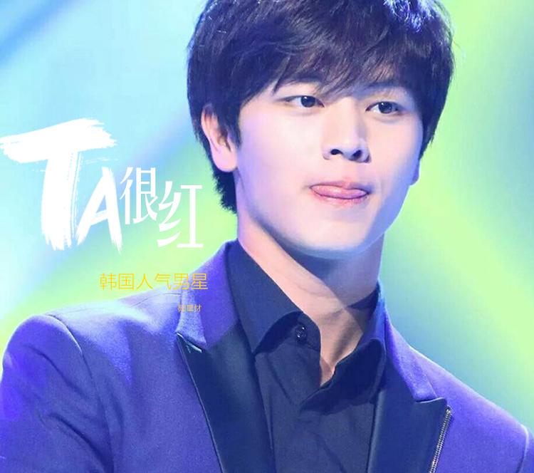 他是《鬼怪》中帅气的财阀三世,他就是韩国美少年——陆星材!