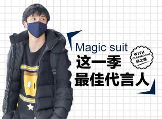 薛之谦穿着自家品牌刷流量,这个最佳代言我服气!