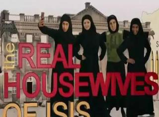BBC竟把惊悚的IS传闻,拍成了恶搞的喜剧
