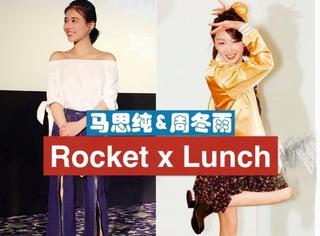 韩剧男女主角喜爱的这个服装品牌,马思纯、周冬雨早就在穿啦!