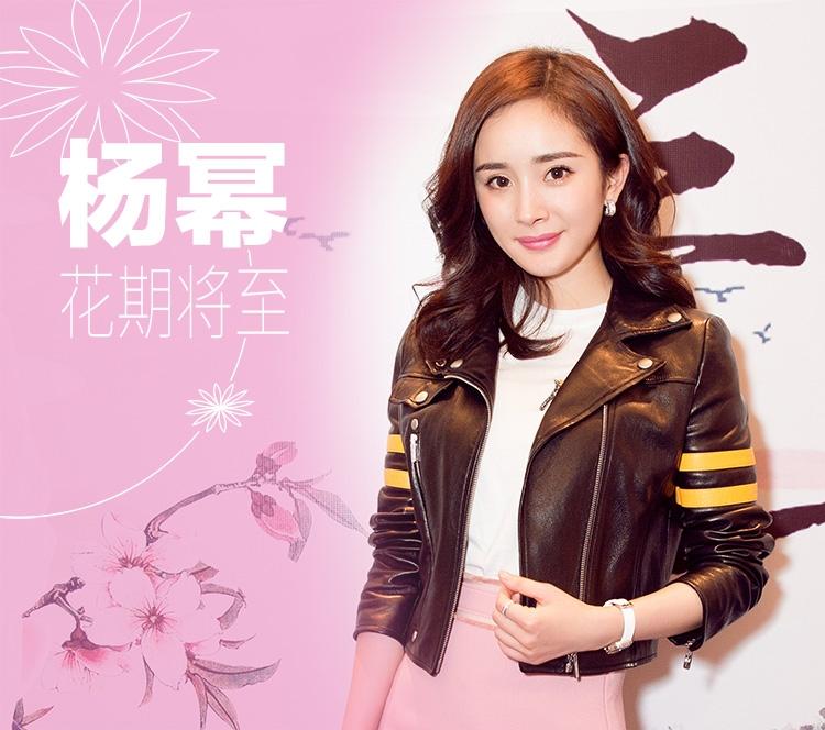 杨幂还自嘲发际线 看她少女装粉的发光就自觉这是过分谦虚