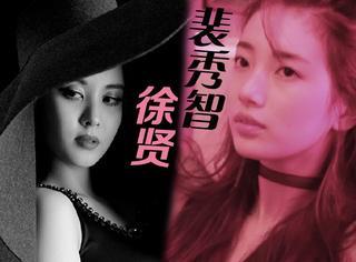 "Miss A裴秀智与""少女时代""徐贤首次solo同天发歌,SM和JYP这是要搞事情?"
