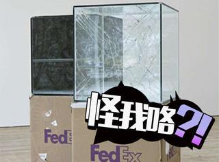 这哥们9年来都用快递寄送玻璃,只为做出自然破裂的作品