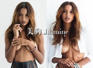 维密找Jasmine穿天价bra真没找错人,这胸型简直太美了!