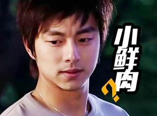 【表情包】孔刘叔叔早期广告看过了?那表情包你开始用了吗?