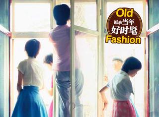 这些老照片不仅记录了30年前北京中学生的风貌,也定格了那时的纯真美好
