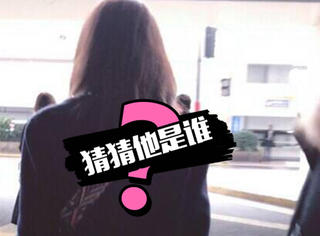 【猜猜TA是谁】她曾被评为韩国女团吸金能力第1名,3年前曝光过恋情