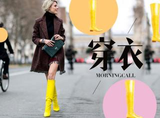 【穿衣MorningCall】穿过膝长靴的雷区,看看你踩了几个!