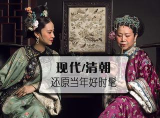 帅鲜肉连林青霞、刘嘉玲都钟意他的作品 他却拍了一组艳惊四座的清宫照