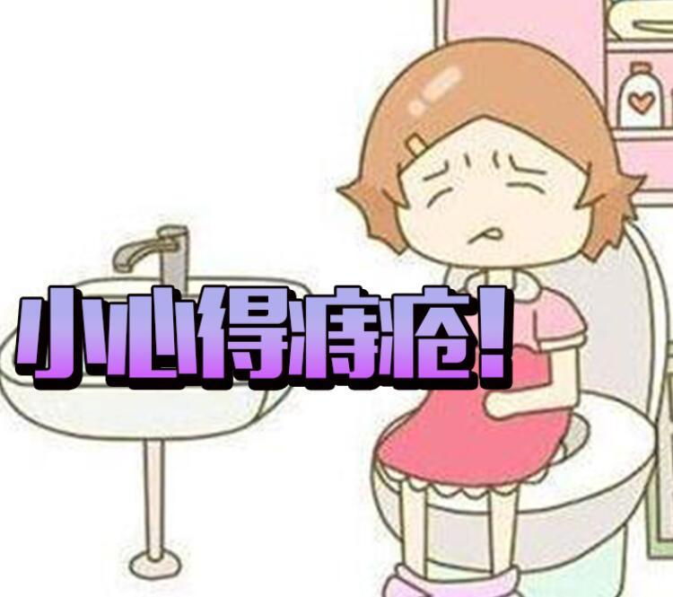你上厕所会玩手机吗?小心得痔疮哦!