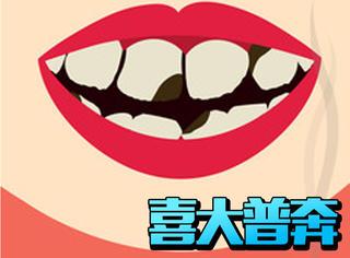 科学新发现:有药物能让烂掉的牙齿重新长回来
