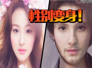 我们试了试如果把郑爽变成男人杨洋变成女人会是什么样?