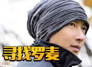 等了4年,韩庚主演的两个中法男人故事的电影,终于过审了!