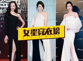 【本周女星穿衣榜】闫妮、韩雪、江疏影给大家示范:黑白穿好了是永不过时的经典