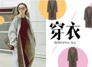 【穿衣MorningCall】让唐嫣迷上的长大衣,到底应该怎么穿?