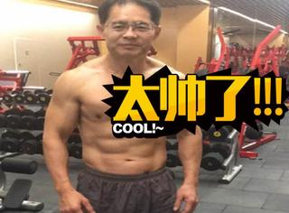 杨幂61岁大伯的肌肉照刷爆朋友圈,健不健身差距真的很大!
