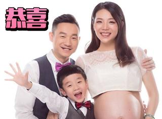 恭喜杨威杨云二胎出生,我们杨洋阳当哥哥啦!