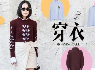 【穿衣MorningCall】冬季想要穿成纸片人,还是少不了这件单品呀!