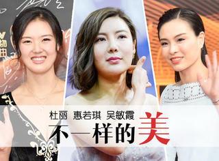 杜丽,吴敏霞,张常宁,化妆后的女运动员有不一样的美!