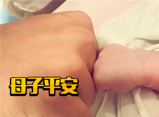 杨颖香港顺产生孩子,取名小海绵!