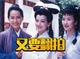 明明是鸡年,却有三部《白娘子传奇》开拍,确定今年不是蛇年?
