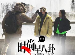 【时尚早八卦】Bigbang成员太阳米兰遭骗,5欧元
